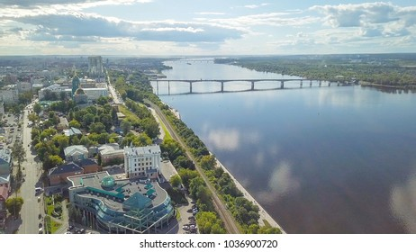 Russia, Perm - August 17, 2017: Panoramic view of the city of Perm, Russia