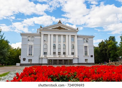 Russia, Perm - August 17, 2017: Perm Academic Opera and Ballet Theater named after PI Tchaikovsky