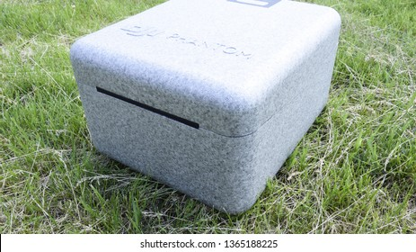 Russia, Poltavskaya village - May 13, 2016: Case with quadrocopters DJI Phantom 4. Closed box on the grass. A box for transporting quadrocopters.