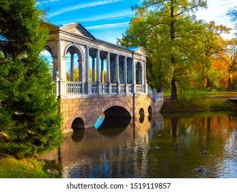 Russia. Pushkin city.Saint Petersburg.Catherine Park in the city of Pushkin. Tsarskoye Selo in Petersburg.Marble Bridge.Excursions in the royal village. Bridges of Saint Petersburg. Sights of Russia