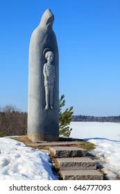 Russia, Radonezh village - 10 March 2017; Moscow region, Sergiev Posad district, Radonezh village, a sculpture dedicated to Sergius of Radonezh.