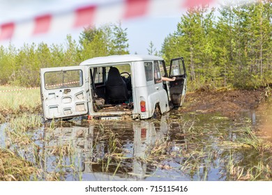 RUSSIA, RADUZHNY - JUNE 17, 2017: Car Fest, annual racing of off-road cars, ATVs, people, drivers, racers.