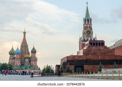 Russia. Red Square and Lenin's Mausoleum