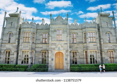 Russia, the Republic of Crimea, the city of Alupka. 06/09/2018: Vorontsov Palace, a fragment of the facade, tourists