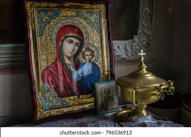 Russia. Ryazan region, Sreznevo, 07.12.2015 Russian orthodox church inside. The icon of the Virgin Mary in the Our Lady of Kazan Orthodox Cathedral in the village Sreznevo