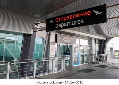 Russia / Saint Petersburg / 2019.07.15 / Pulkovo Airport LED departures sign
