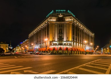 RUSSIA, SAINT PETERSBURG - AUGUST 18, 2017: The hotel Astoria in St. Petersburg. Astoria, the most luxurious hotel in St. Petersburg. Russia. Night view