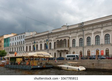 RUSSIA, SAINT PETERSBURG - AUGUST 18, 2017: A view of the embankment of the Fontanka River, a pier near the Faberge Museum
