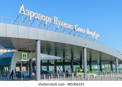 RUSSIA, SAINT PETERSBURG - August 2016: Airport Pulkovo in Saint-Petersburg