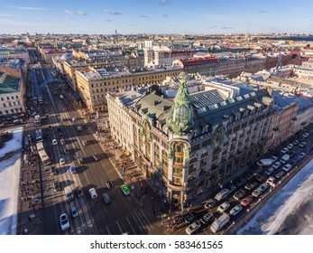 Russia, Saint-Petersburg, 15 February 2017: Aerial view of the building of the Company Zinger, the Nevsky prospect, cathedral of the Savior on Blood, Kazan Cathedral, Staff the apartment Vkontakte VK