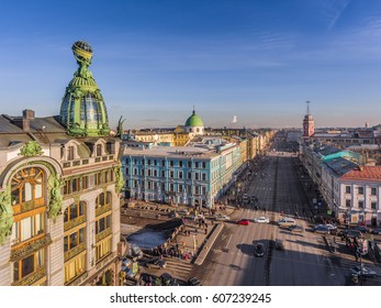 Russia, Saint-Petersburg, 15 February 2017: Aerial view of the building of the Company Zinger, the Nevsky avenue, cathedral of the Savior on Blood, Kazan Cathedral, Staff the apartment Vkontakte VK
