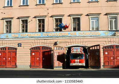 RUSSIA, SAINT-PETERSBURG - 3 JUNE, 2018: Fire engine leaving the fire station in the Admiralteysky district on Sadovaya street.