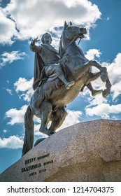 RUSSIA, SAINT-PETERSBURG, 31 MAY 2018: The Bronze Horseman - Monument to Great Tsar Peter First on a spring sunny day