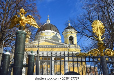 Russia, Saint-Petersburg. Golden double-headed eagle on the fence of the Transfiguration (Spaso-Preobrazhensky) Cathedral