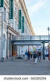 RUSSIA, SAINT-PETERSBURG, - September, 2016: St. Petersburg. Ligovsky Prospekt. Oktyabrskaya Hotel