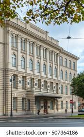 RUSSIA; SAINT-PETERSBURG - September; 2016:; Saint-Petersburg state Institute of technology.