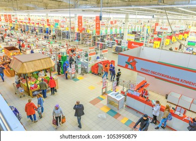 "Russia, Samara, April 2017: interior of the shopping hall of the French store ""Auchan"", top view, the inhabitants of the city choose the goods and make purchases.  Text in Russian: service point."