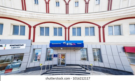 Russia, Samara, April 22, 2016: the building of VTB24 bank, on the Moscow Highway. Spring sunny day. the caparol center, privilege.