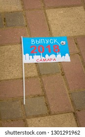 Russia, Samara, August 2018: A small festival flag dedicated to graduates of the 2018 Samara schools. Russian text: Samara Edition