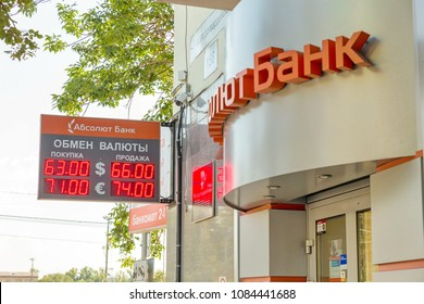Russia, Samara, July 2016: Street display of currency quotes Absolut Bank. The text in Russian: Absolut Bank. Currency exchange.