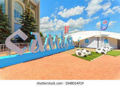 "Russia, Samara, July 2017: mobile exhibition ""Samara-2018"" on the embankment of the Volga River in a summer sunny day. Text in Russian: samara."