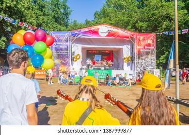 Russia, Samara, July 2018: Main concert venue of the Grushinsky festival. Preparing for the opening. Text in Russian: Love Komsomol Grushinsky Festival