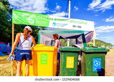 Russia, Samara, July 2019: Garbage collection in the meadow of the Grushinsky festival. Garbage cans for separation of garbage. Russian text: recycling point Glass paper iron packaging