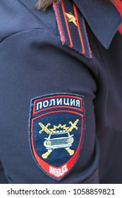Russia, Samara, June 2017: Pogon and the chevron chevron of a woman major of the Russian police.