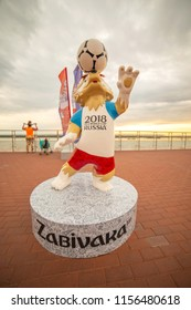 Russia, Samara, June 2018: Wolf Zabivaka, the official mascot of the 2018 World Cup on a summer day