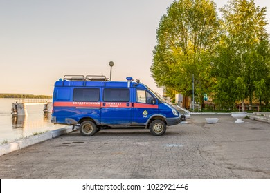 Russia, Samara, May 11, 2016: The official vehicle of the Investigative Committee of the Russian Federation stands on the embankment of the Volga River on a summer day.