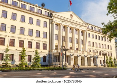 Russia, Samara, May 2016: The building of the Samara province Duma with the flag of Russia on a sunny day against the sky.