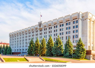Russia, Samara, May 2016: The Government House of the Samara Region on a sunny day against the sky.