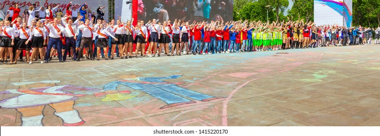 Russia Samara May 2019: open city holiday for school leavers, teachers, parents and citizens. - Shutterstock ID 1415220170