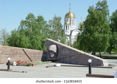 Russia, Samara province, monument to fallen soldiers on the square of Glory in Samara