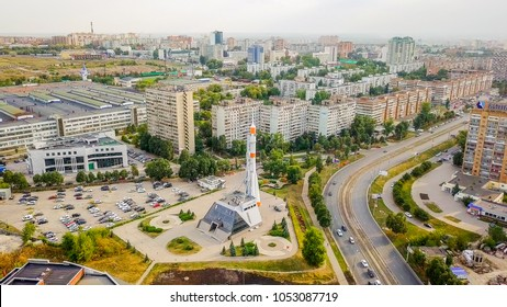Russia, Samara - September 14, 2017: The Museum and Exhibition Center Samara Space. Monument of the carrier rocket Soyuz. Samara-city hosting the FIFA World Cup in Russia 2018