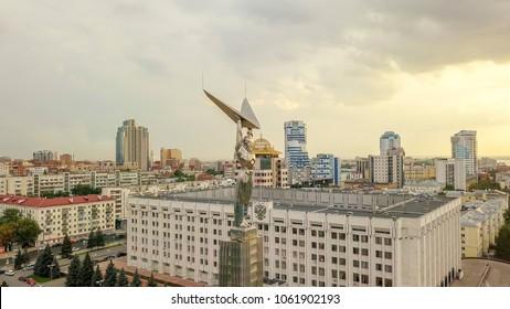 Russia, Samara - September 14, 2017: Panoramic view of the square of glory. Monument of Glory, Government of Samara Region