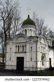 Russia. Sankt-peterburg. Lomonosov (Oranienbaum). Chapel of the Seraphim of Sarov. 2006 year