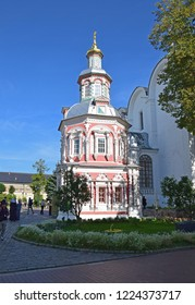 Russia, Sergiev Posad, Sept. 2018. The Assumption Chapel over the well was constructed in 1644 at the south-western corner of the Assumption Cathedral over the source of healing water that has been di