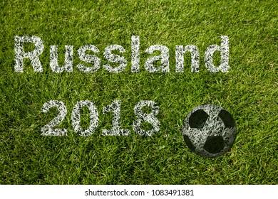 Russia soccer championship written on meadow