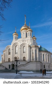 """Russia, Sretensky Monastery is a monastery in Moscow.  Bolshaya Lubyanka Street. The new building """"The Church of the New Martyrs of Russia on the Lubyanka"""" was opened in 2017."""
