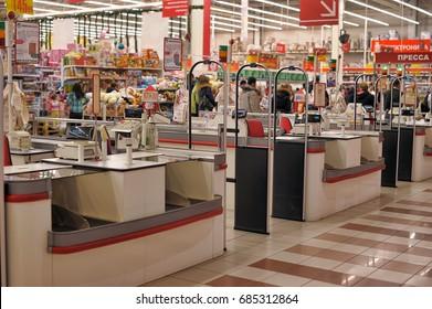 Russia, St. Petersburg 07.12,2014  Cash point in Auchan hypermarket store