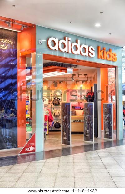 Russia St Petersburg 15032015 Adidas