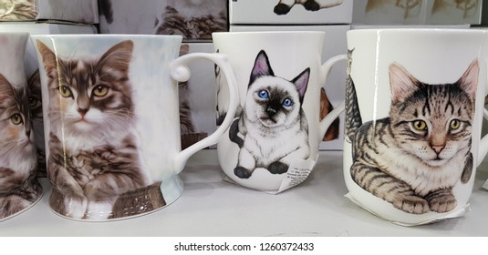 Russia, St. Petersburg 16,12,2018 Cups with cats in the store