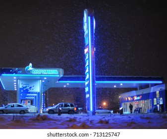 Russia, St. Petersburg, 18,01,2014 Gas station Gazpromneft in the winter