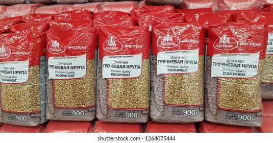 Russia, St. Petersburg 22,12,2018 Buckwheat groats in a supermarket