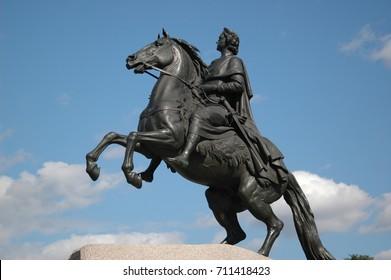 Russia, St. Petersburg, 29,11,2009 Bronze horseman statue
