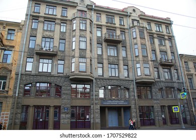 RUSSIA, ST. PETERSBURG - JULY 12, 2018: Art Nouveau building on the 1st line of Vasilyevsky Island, house 26, main facade