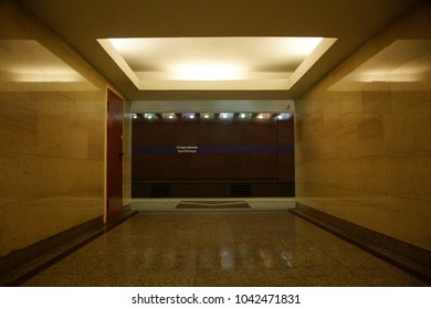 RUSSIA, ST PETERSBURG - MARCH 02, 2018: Fragment of the interior of the Sportivnaya metro station in St. Petersburg