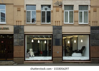 RUSSIA, ST. PETERSBURG - SEPTEMBER 03, 2019: A fragment of the design of the facade in the style of art nouveau in the Orlov apartment building on Voznesenskiy prospekt in St. Petersburg