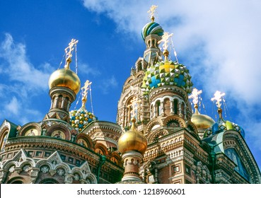 Russia, St.Petersburg, the onion domes of the Churh of Resurrection (Savior Of Spilled Blod)